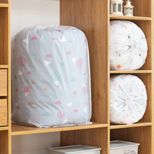 Bundle the Mouth Quilt Storage Bag Move Clothes of Household Large Moisture-Proof Sorting Bags