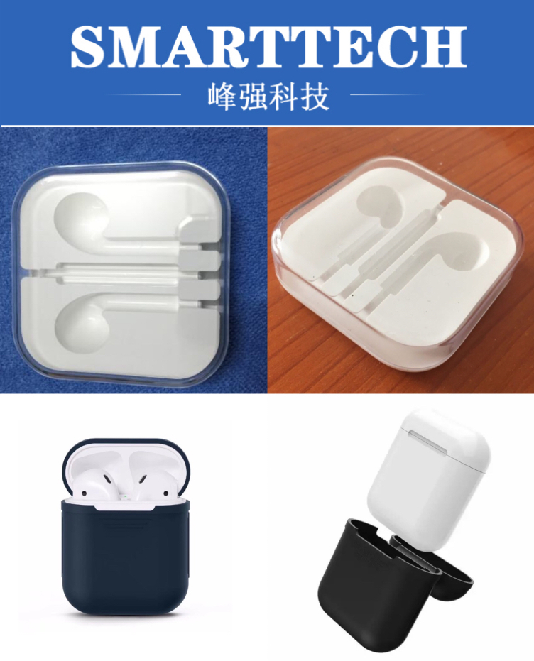 good quality plastic iphone ear phone Box injection mold vehicle plastic accessory injection mold china makers