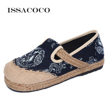ISSACOCO Home Slippers Woman's Flax Silent Sweat Slippers For Summer Women's Slip-On Beach Linen Sandals Zapatillas Pantuflas