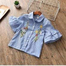 Коллекция года, модные летние рубашки для девочек детская блузка с расклешенными рукавами и вышивкой детская одежда в полоску с короткими рукавами