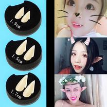 Halloween Hot Sale 2 Pcs/Set Zombie Vampire Fake Teeth Ghost Devil Fangs Party Props Scary Tooth Halloween Costume Accessories