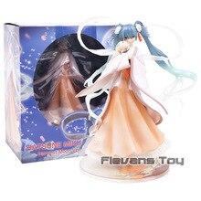 Anime Vocaloid Hatsune