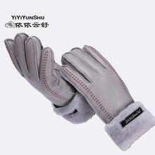 Yiyyunshu, ручная работа, натуральная кожа, зимние теплые перчатки для женщин, овчина, шерсть, мех, натуральная кожа, женские перчатки на полный палец