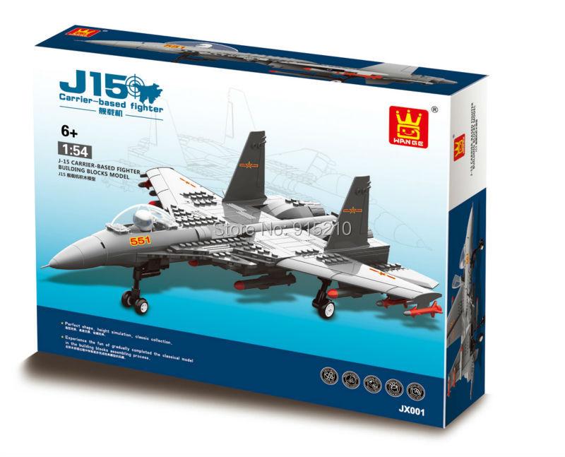 JX001