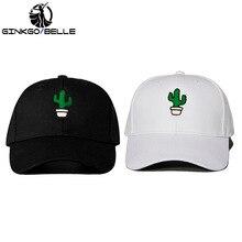 f232a7dc033d4e 2pcs/set CACTUS Baseball Hat Embroidered Dad Cap Succulent Cacti Desert  PlantBest Friends Good Friendship