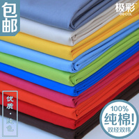The New High Quality Solid Color Cotton Sail Wide 2 5 Candy Color Plain Fabric Wallpaper