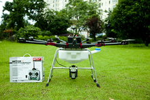 Uninhabited Machine 8axis 5kg Agricultural Spraying UAV RC drone empty Carbon Fiber Frame Mist Agriculture Machine