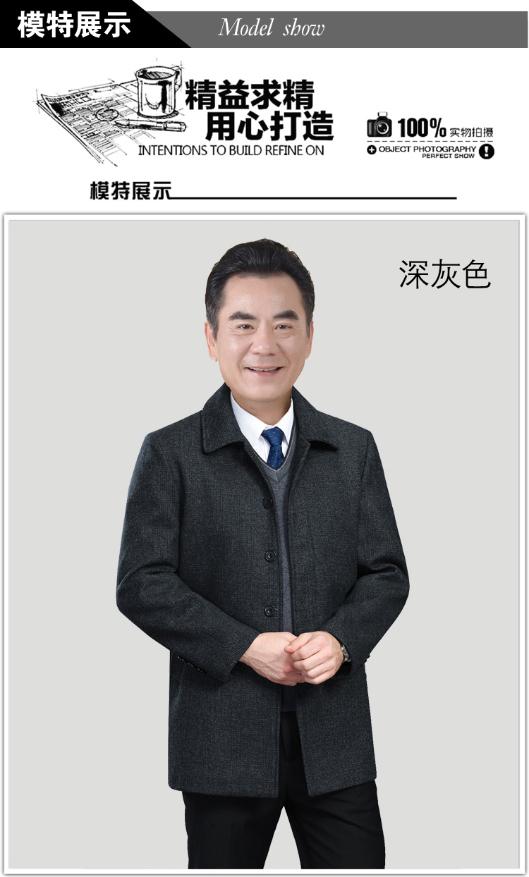 WAEOLSA Mature Men Elegant Jackets Woollen Blends Basic Coat Dark Gray Jackets Aged Man Wool Outerwear Winter Autumn Outfits Father (2)