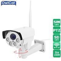 OwlCat 3516C 1 2 8 SONY323 HD 1080P 960P 4X Zoom Auto Focu Outdoor PTZ Bullet