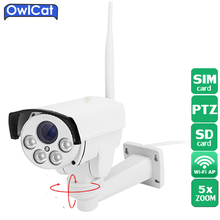 OwlCat 3516C+1/2.8″ SONY323 HD 1080P 960P 5X Zoom Auto Focu Outdoor PTZ Bullet WIFI IP Camera Wireless 4G SIM Card SD card