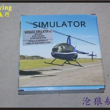 free shipping all in1 Flight Simulator V2 wireless Cable/USB