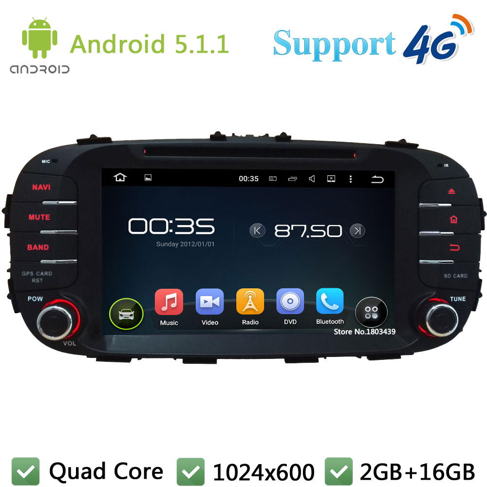 Quad Core 8 HD 1024 600 2DIN Android 5 1 1 Car DVD Video Player Radio
