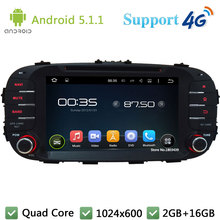 Quad Core 8″ HD 1024*600 2DIN Android 5.1.1 Car DVD Video Player Radio Screen BT FM DAB+ 3G/4G WIFI GPS Map For KIA SOUL 2014