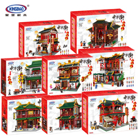 DHL Xingbao 01001 01002 01003 01004 01020 01021 01022 01023 Classic Chinese Traditional House Model Building Block Kid Toys Gift