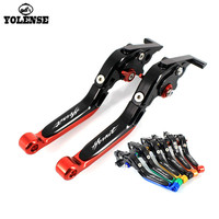 For HONDA PCX 125 PCX125 PCX150 PCX 150 ALL Year Motorcycle Accessories Folding Extendable Brake Clutch Levers Silver