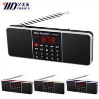 Bluetooth Timed shutdown Portable AM / FM Radio FM dab radios portatil am fm radyo For USB TF / SD Card Phone MP3 Player Speaker