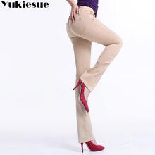 Duże rozmiary chude kobiety spalony dżinsy dla kobiet spodnie jeansowe damskie dżinsy kobiece spodnie z wysokiej talii dżinsy damskie 2018 tanie tanio YUKIESUE Pełnej długości Zmiękczania Przycisk fly HALUNZHIJIA323 skinny Wysoka Kieszenie Myte Spodnie pochodni light