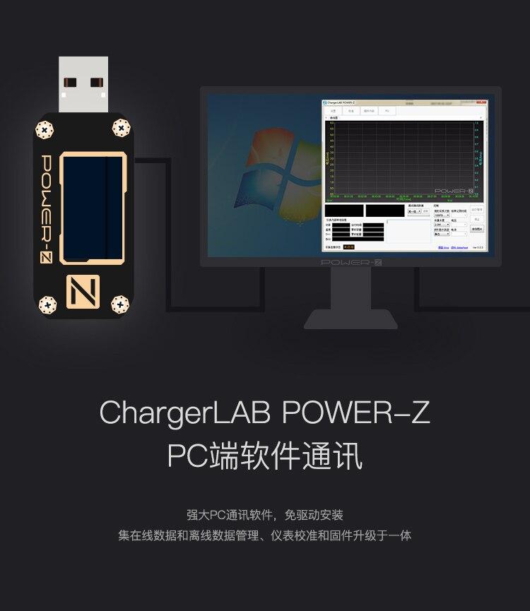 Tester USB Type-C QC2.0 / 3.0 / PD Voltmetro digitale amperimetro - Strumenti di misura - Fotografia 5