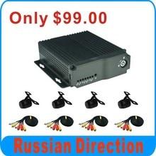 Русский язык, только 99 USD; BD-323, 4 Канал АВТОМОБИЛЬНЫЙ ВИДЕОРЕГИСТРАТОР с 4 камеры комплект, используемый для такси, автобус, школьный автобус