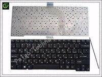 Russian RU Keyboard For SAMSUNG NP350E7C NP355E7C 350E7C 355E7C NP365E5C NP 365E5C Black Keyboard