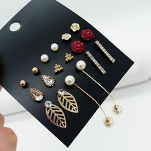 New 9 Pairs Womens Cute Leaf Flower Mixed Imitation Pearl Earring Sets Fashion Rhinestone Set Stud Hot-selling