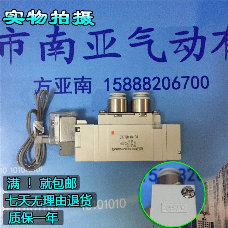 все цены на  SY7120-4M-C8 SMC solenoid valve electromagnetic valve pneumatic valve air tools SY7000 series  онлайн