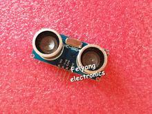 1pcs HC-SR04 to world Ultrasonic Wave Detector Ranging Module for arduino Distance Sensor(China (Mainland))