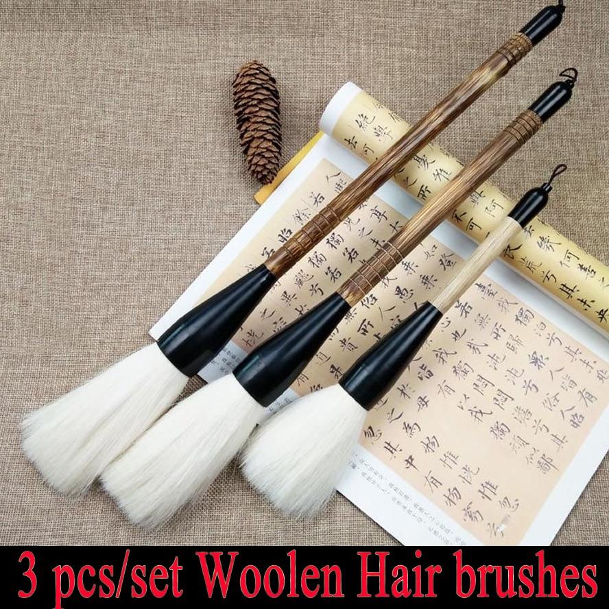 3 pcs/set big Chinese Painting Calligraphy brush Hopper-shaped brush Woolen writing brush Art school Supplies