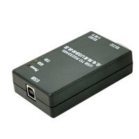Fast Free Ship High end USB Converter USB Turn RS485/USB to RS485 (Modbus) Adaptor Connect to Sensor