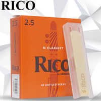 The United States RICO orange box Bb clarinet reed jazz&classic yellow