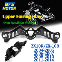 For 04-14 Kawasaki Ninja ZX10R ZX1000 ZX 10R ZX-10R Upper Fairing Stay Front headlight Bracket 2004 2005 2006 2007 2008-2014