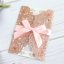 Rose gold invitations glittery wedding birthday greeting cards lace decorating customizable printing 50pcs