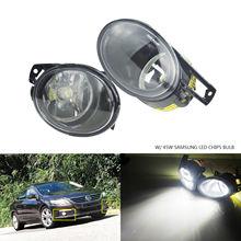 ANGRONG для VW Passat 3C B6 06-10 передний бампер Туман Вождение свет лампы 45 Вт SAMSUNG светодиодный лампы