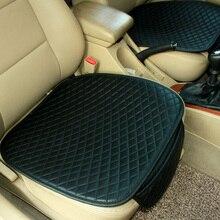 Coussin de siège de voiture en cuir