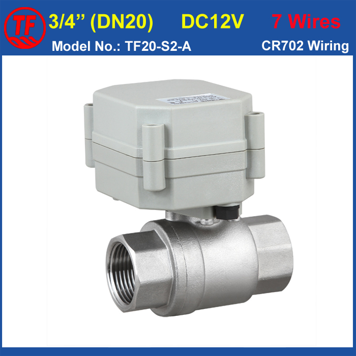 TF20-S2-A, Full Port 3/4'' Actuated Valve DC12V 7 Control Wire,s SS304 DN20 Metal Gear Electric Ball Valve On/Off 5 Sec CE/IP67 tf20 s2 c high quality electric shut off valve dc12v 2 wire 3 4 full bore stainless steel 304 electric water valve metal gear