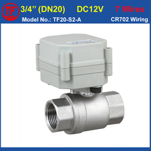 "TF20-S2-A, Full Port 3/4"" Actuated Valve DC12V 7 Control Wire,s SS304 DN20 Metal Gear Electric Ball Valve On/Off 5 Sec CE/IP67"