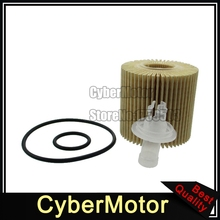 best oil filter for 2009 toyota prius