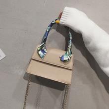 Sweet Girl Small Tote bag 2018 Fashion New Handbags High quality PU Leather Women bag Chain Shoulder Messenger bag Crossbody bag
