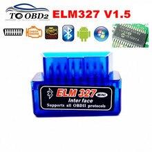 גבוהה באיכות PIC18F25K80 סופר מיני V1.5 Bluetooth ELM327 OBD קוד קורא אבחון סורק ELM 327 1.5 חומרה רב שפה