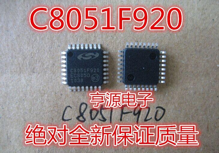 Цена C8051F920-GQR