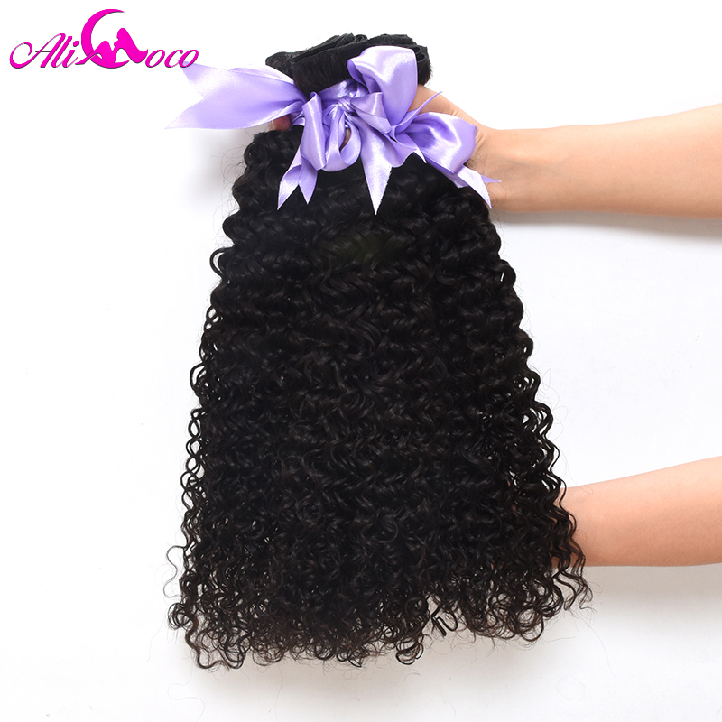 Ali Coco Brazilian Kinky Curly Hair 3 4 Bundles 100 Human Hair Bundles Natural Color Remy
