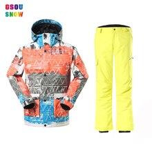 2016 gsou snow ski sets suit red orange light colorful big male snowboard ski jackets suit or wholesale cheap breathable long ox