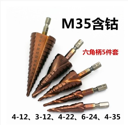 5PCS 1/4 hex shank HSS M35 industrial quality Straight flute Step Drill Bits ccore bits cone Step hole cutter for SS steel 1 4 hss hex twist step woodworking drills bits set for kreg pocket hole positioning drill jig guide 9 5mm