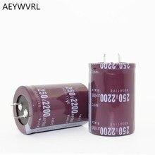 250v2200uf 2200 мкФ 250v Алюминиевый электролитический конденсатор с алюминиевой крышкой, радиальные шины 35x50 мм