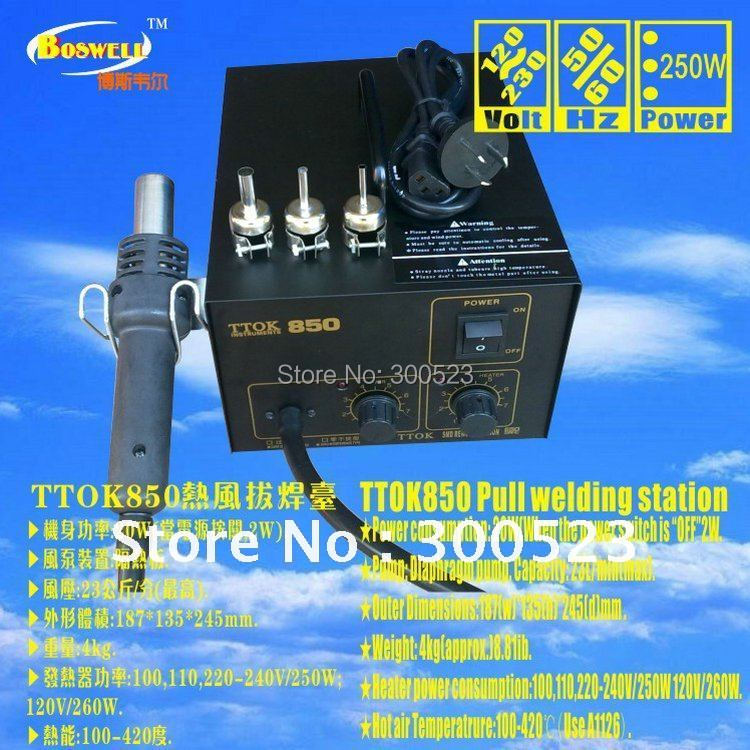 DHL Free Shipping, 220V Hot air gun soldering station SMD rework station, TTOK 850 ruida rd rdlc320 a co2 laser dsp controllerr rd320a co2 laser controller use for laser engraving and cutting machine