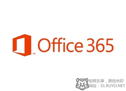 重磅更新:2017年office365桌面版申请教程