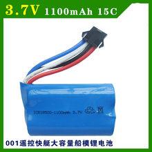 Jjrc 15c para udi001 rc barco hq747 rc carro 1 2 3 pces 7.4 v 1100 mah li-ion bateria