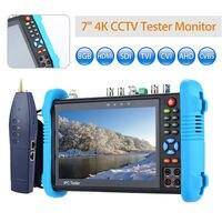 SEESII IP Tester CCTV 7 4K 1080P 8GB AHD Monitor TVI CVI AHD HD SDI/EX SDI PTZ POE Camera video tester WIFI HDMl Onvif H.265