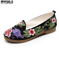 Chinese Vintage Women Flats Casual Shoes Floral Canvas Embroidery Shoes Slip On Soft Single Ballet Shoes
