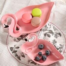 Розовые романтические блюда Тарелка керамика блюдо конфеты фрукты блюдо тарелки Посуда для украшения свадебной вечеринки
